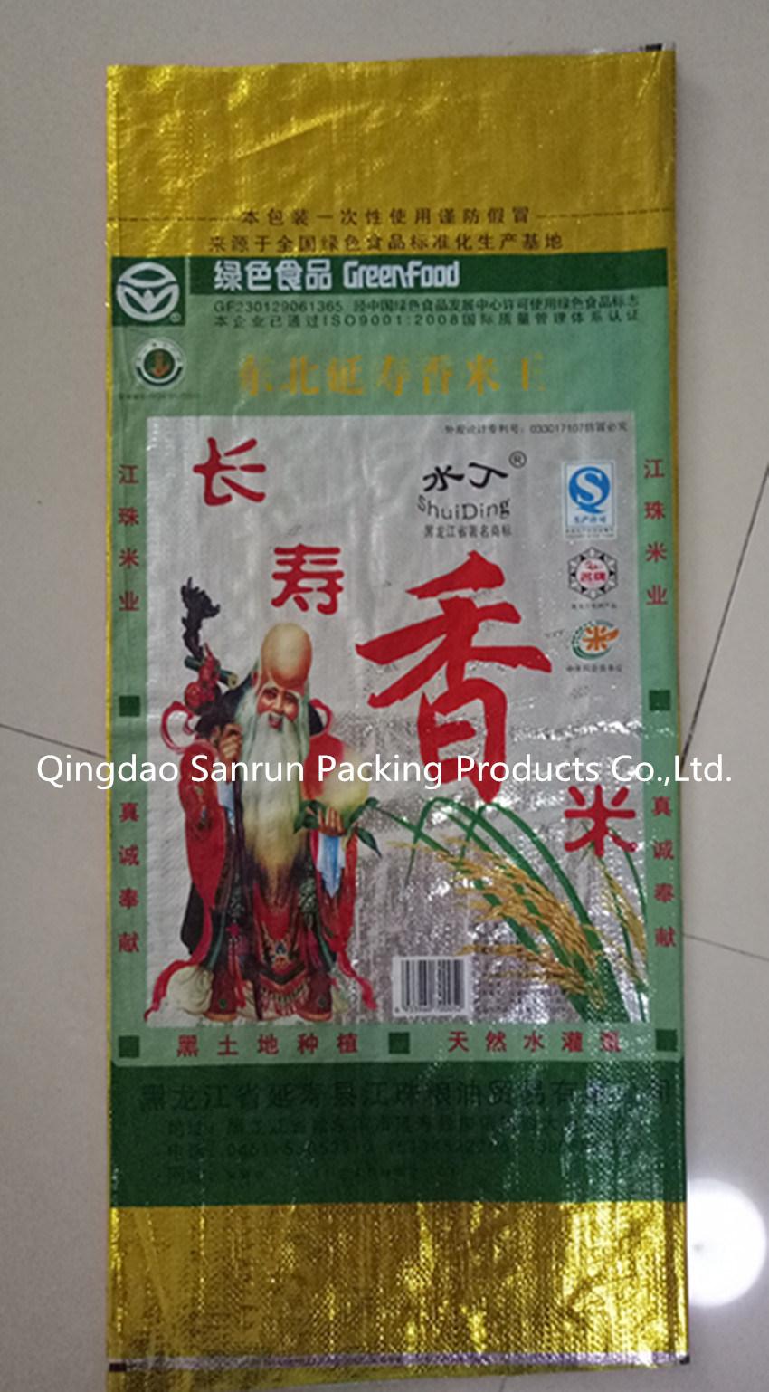 Laminated BOPP Plastic Woven Bag for Rice Flour Sugar Corn