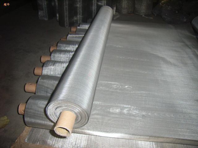 Galvanized Iron Wire Insert Screen
