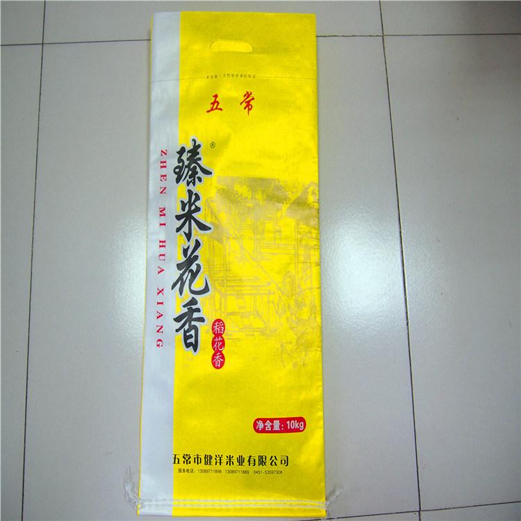 BOPP Laminated PP Woven Rice/Flour Bag