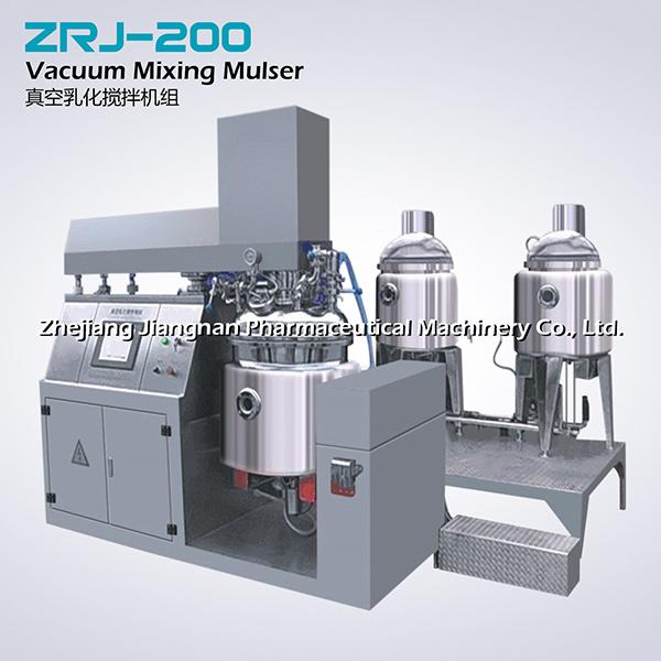 Vacuum Mixing Mulser (ZRJ-200)