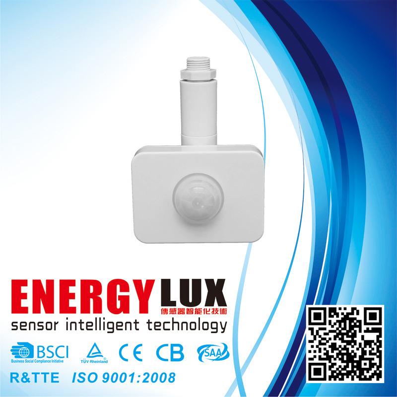 ES-P01C Fitting for LED Light Infrared PIR Motion Sensor