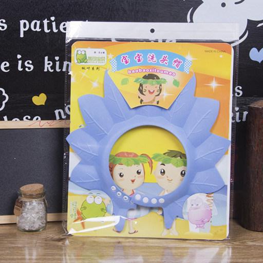 EVA Saft Shampoo Shower Soft Cap for Baby/Children/Kids