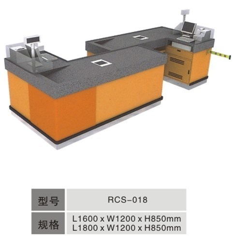 Eletronical Checkout Counter (RCS-067)