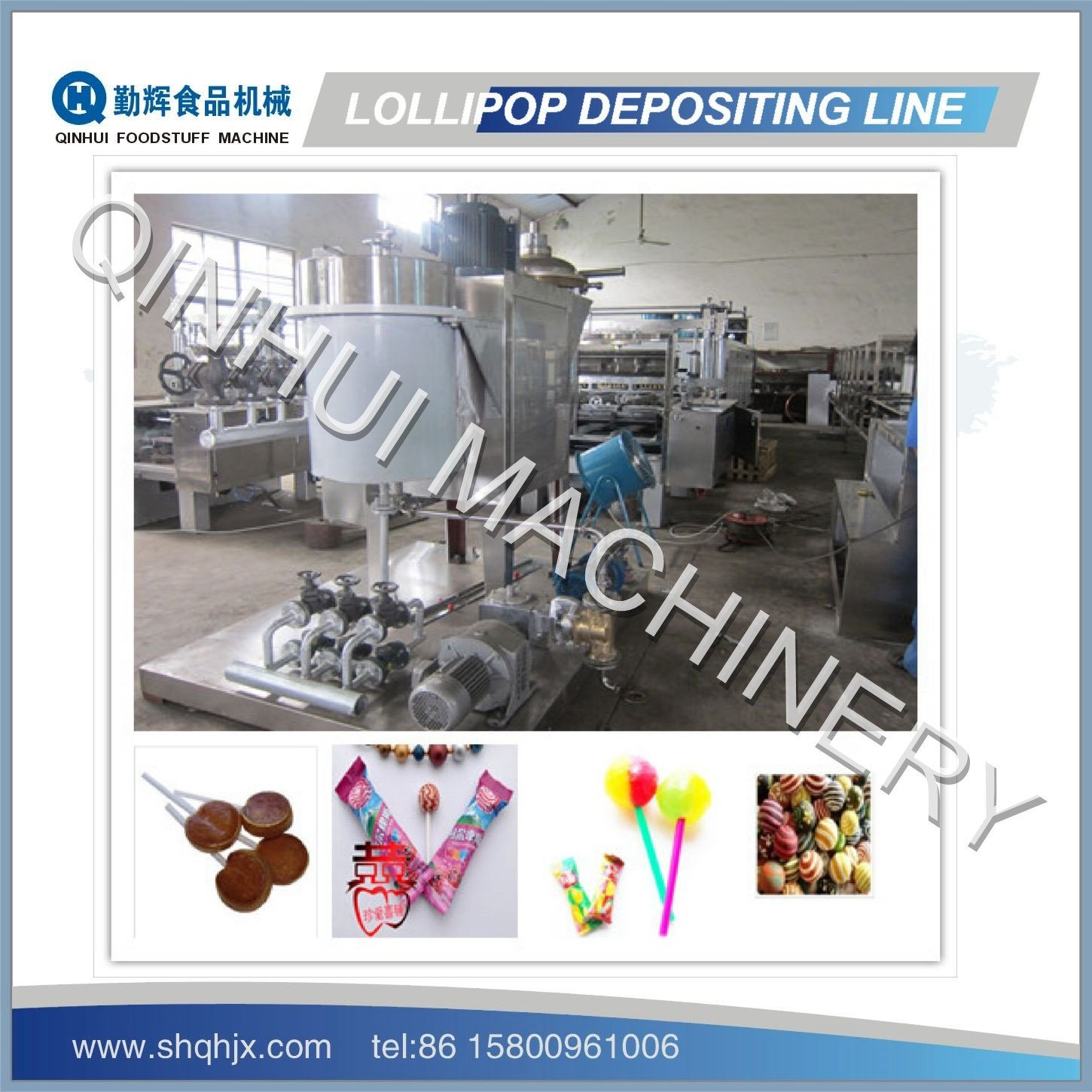 Full Automatic Lollipop Making Machine