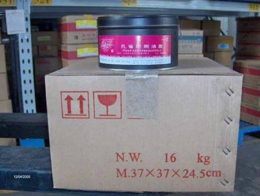 Glossy Quickly Set Offset Printing Offset Ink