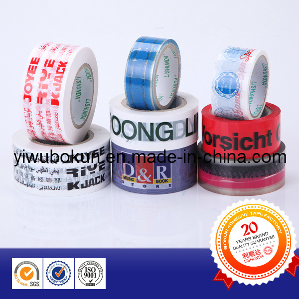 BOPP Printing Tape with Customized Logo and Design (BK214)