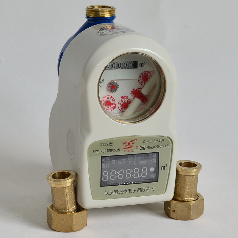 Digital IC/RF Card Smart Cold/Hot Water Meter with Valve