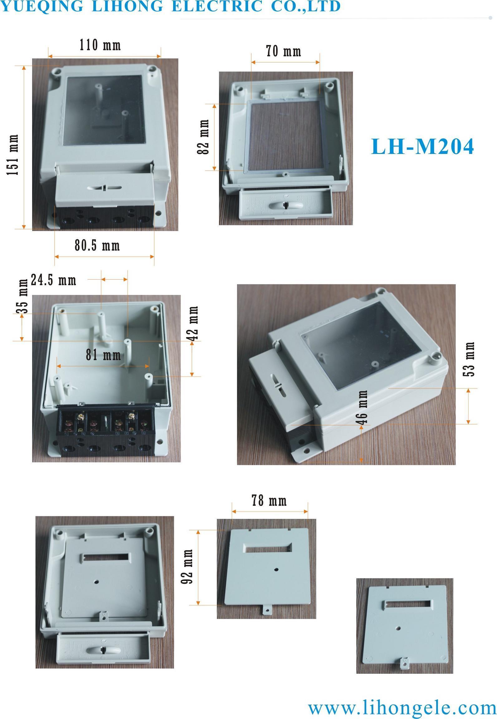 ABS Single Phase Energy Meter Case, Electric Meter Housing (LH-M204)