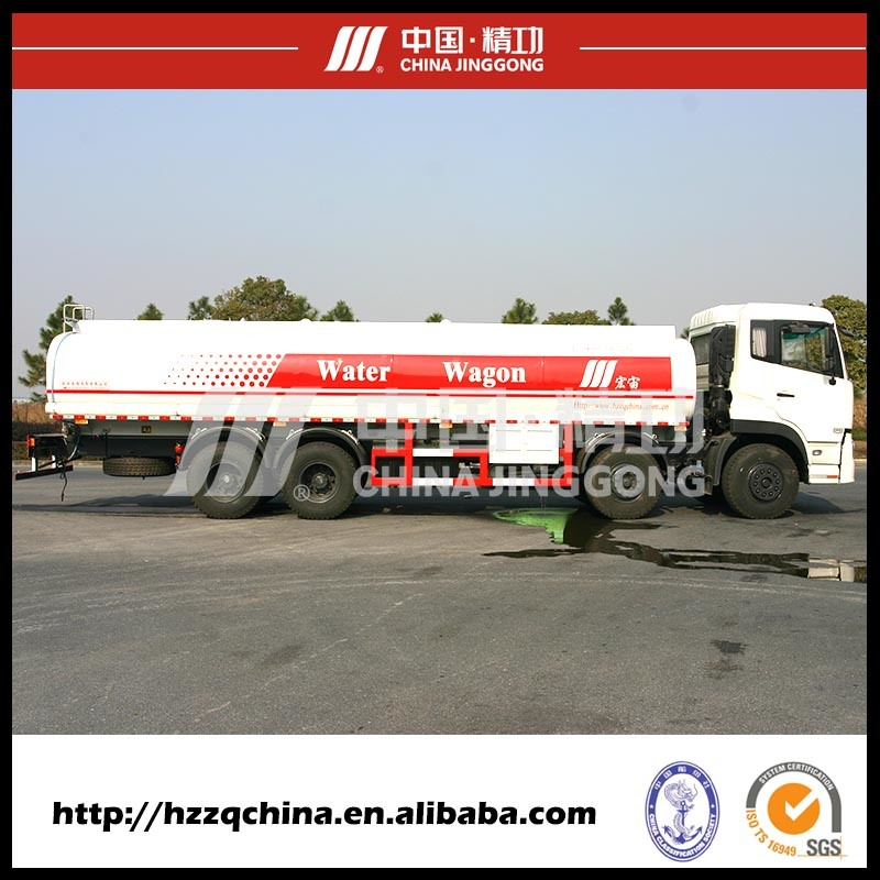 New Fuel Tank Semi Trailer (HZZ5313GJY) Chinese Manufacturer Offer