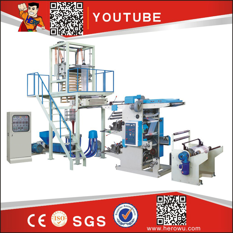 Hero Brand Film Blowing Machine Online Gravure Printing Machine (SJ-ASY)