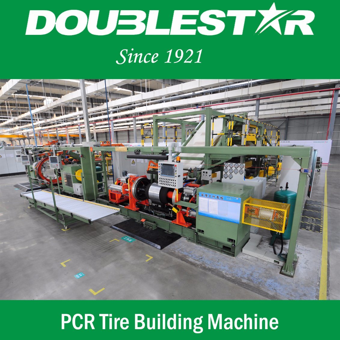 Two Stages PCR Tire Building Machine