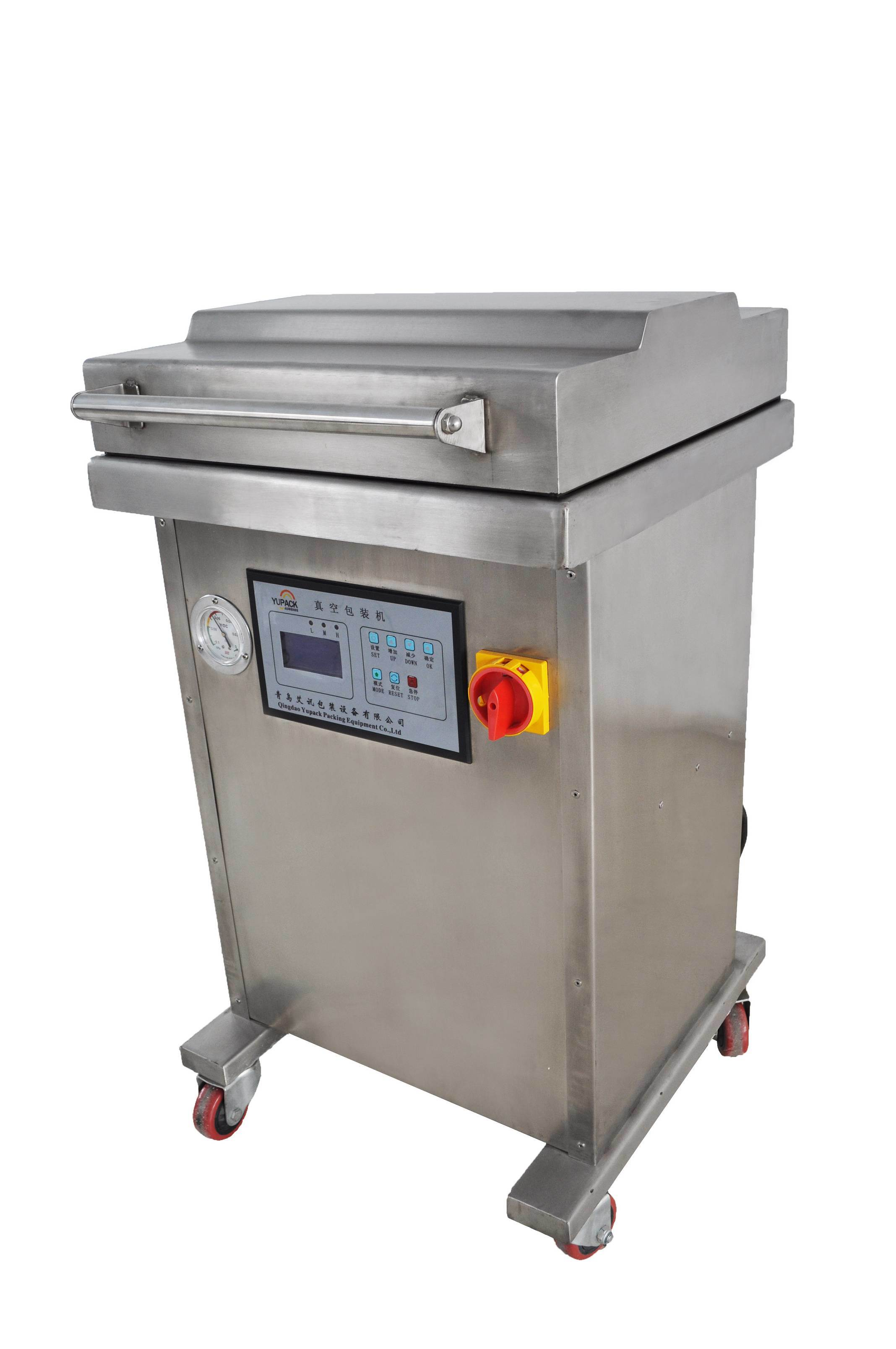(DZ400/2L) Single Chamber Vacuum Packing Machine