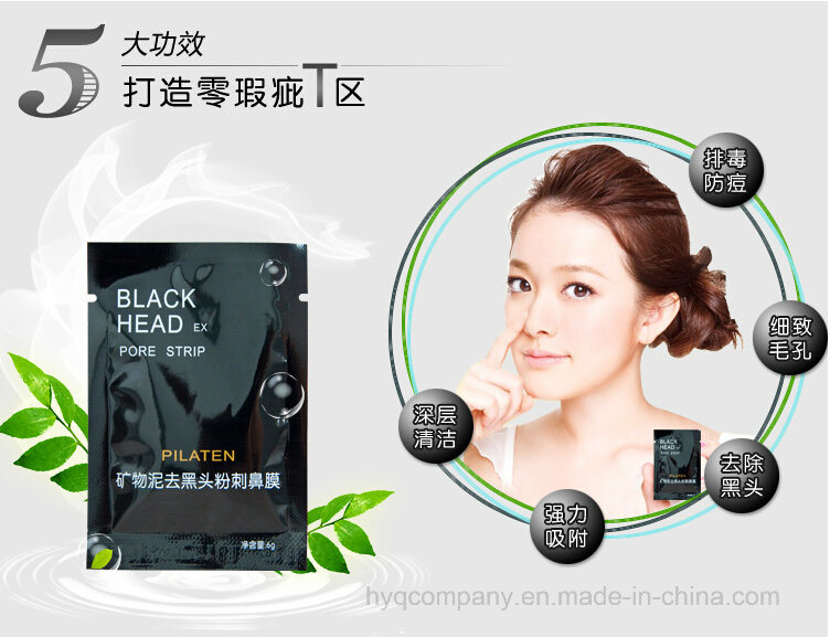 Pilaten Minerals Conk Nose Blackhead Remover Mask, Deep Cleansing Blackhead Pore Cleanser Black Mud Mask