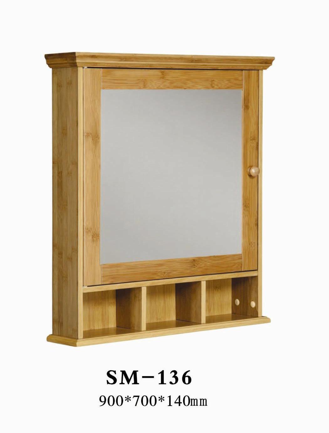 Imagens de #6A4417 China Framed Bathroom Mirror With Cabinet (SM 136) China Bathroom  1050x1379 px 2826 Box Banheiro Light