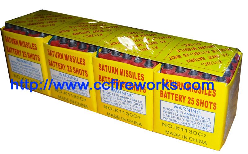 Saturn Missiles Fireworks