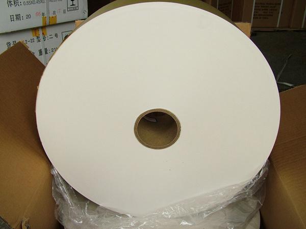 """NF""Brand Tea Bag Packing Materials"