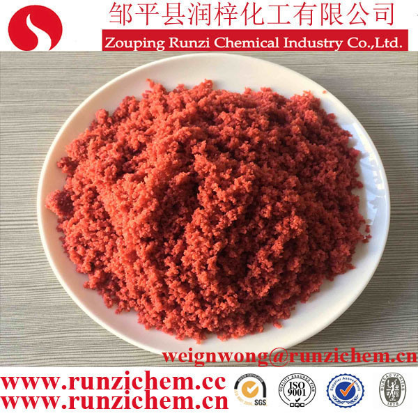 Agriculture Use Chemical Coso4 * 7H2O Cobaltous Sulphate Price Cobalt Sulphate