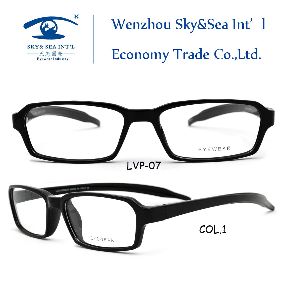 China High Quality Tr90 Eyeglass Frame (LVP-07) Photos ...