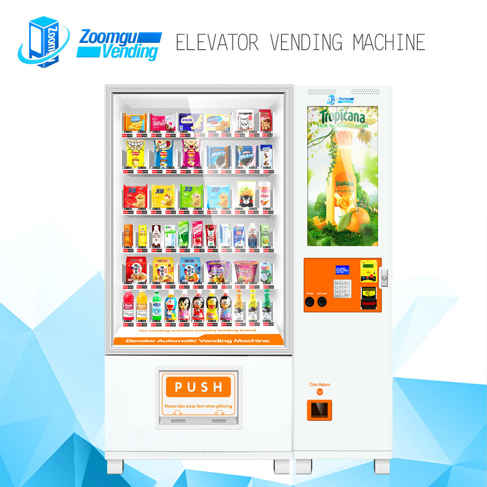 Cooling Beer/ Soda/ Soft Drink Vending Machine with Advertising Screen 11L (32SP)