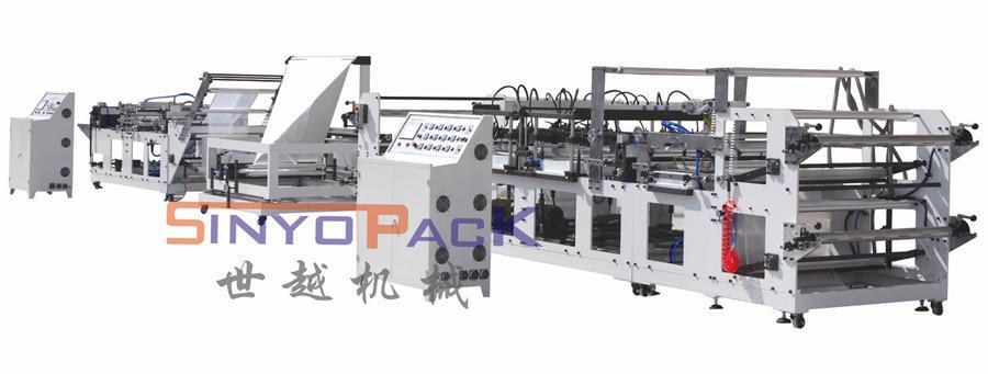 Air Cushion Column Bag Making Machine Production Line (SY-1200)
