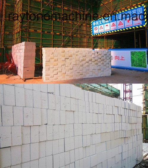 B06 Grade AAC Wall Block