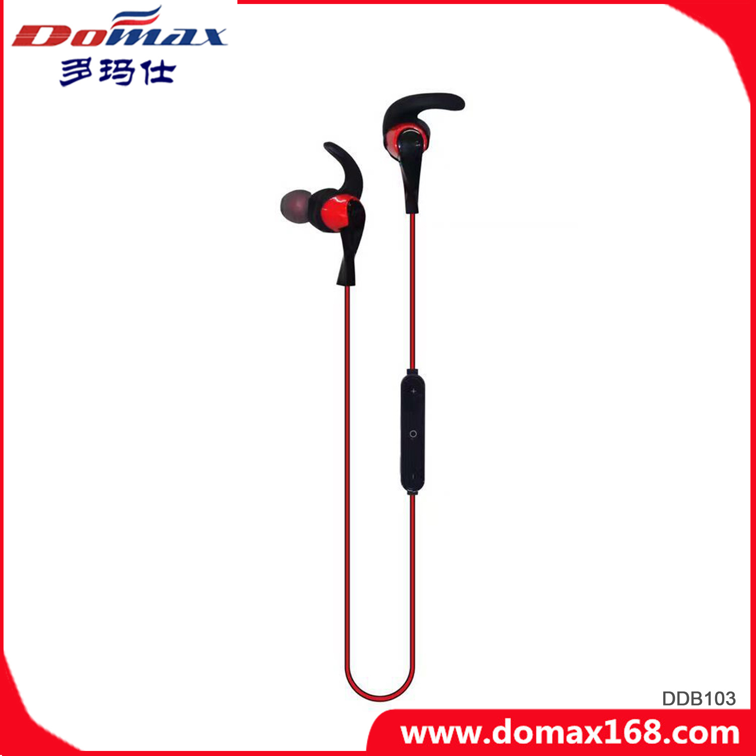 Bluetooth Headset for Bluetooth Version V3.0+EDR with Package