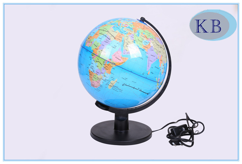 25cm PVC Arabian World Globe with LED Light