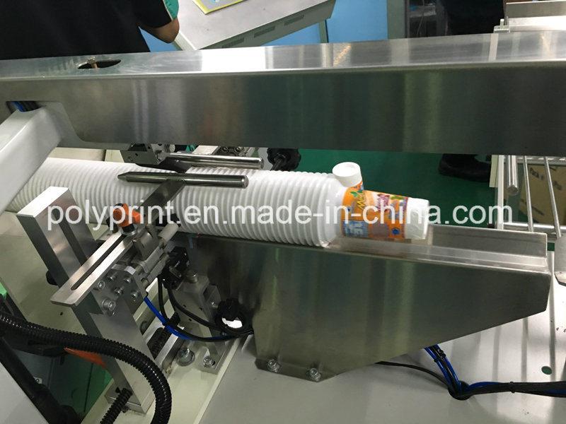 High Quality Plastic Cup Printing Machine Printer
