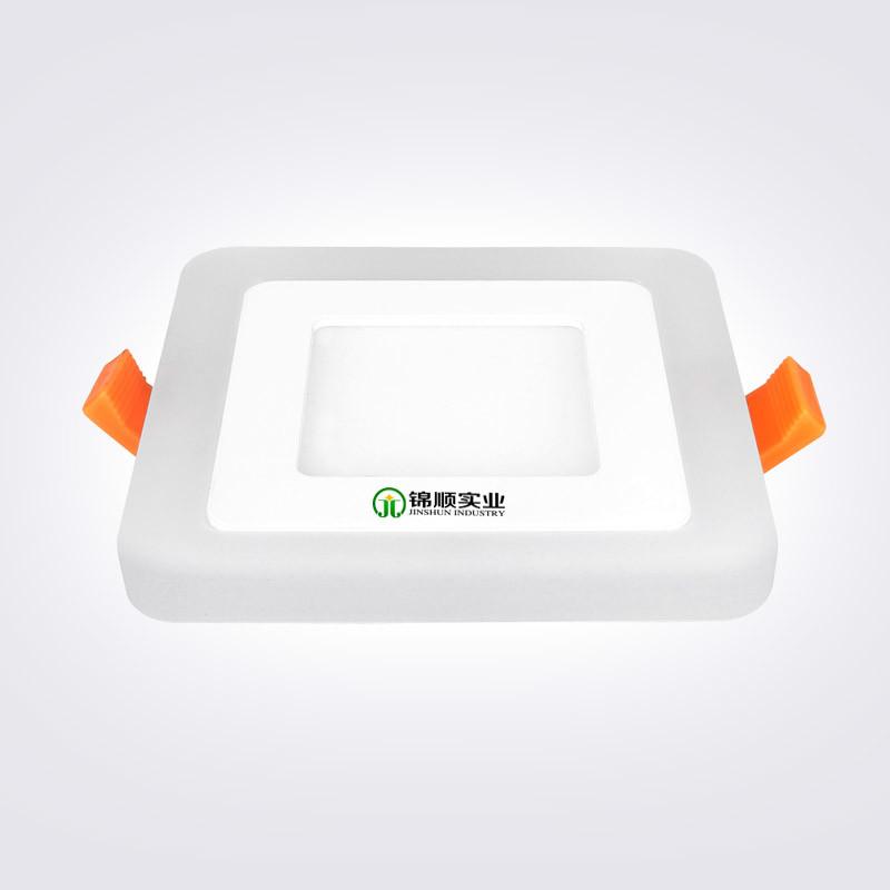 9W Slim Light Kitchen LED Panel Lighting