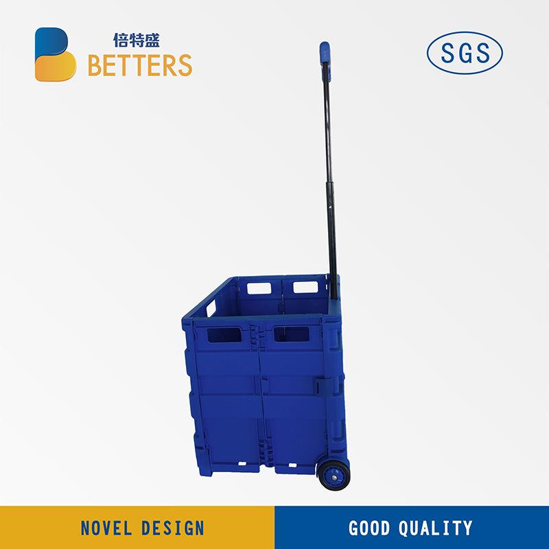 Lightweight Mobile Strong Plastic Shopping Basket