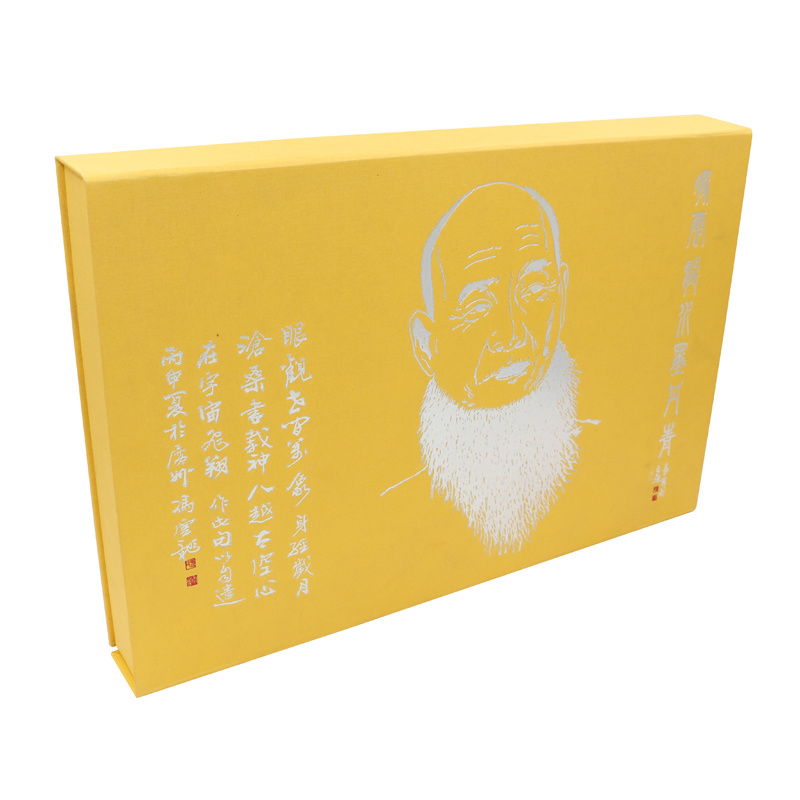 Customized Yellow Paper Cardboard Box for Gift