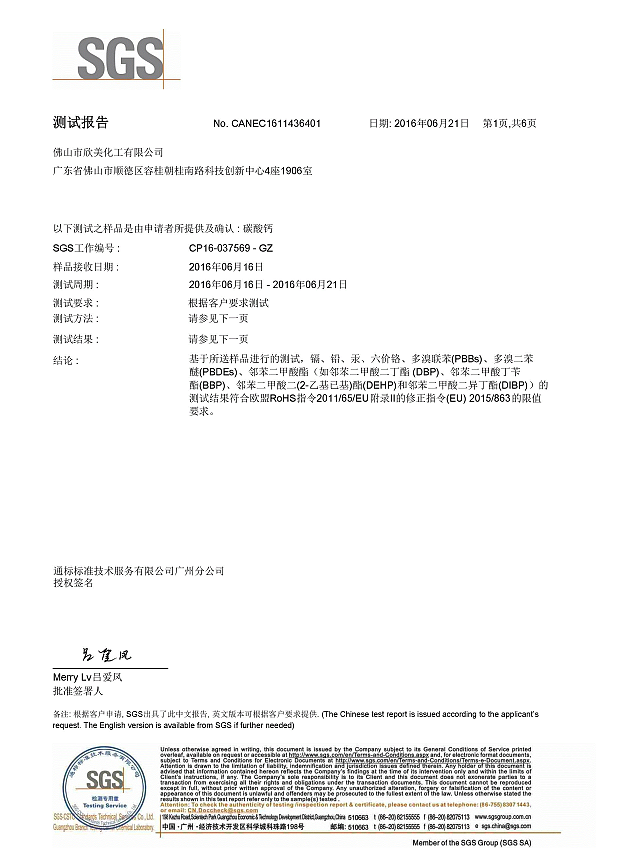 Baso4 Raw Material for Cable Used Superfine Precipitated Barium Sulfate