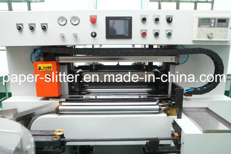 Cash Roll Printing Machine