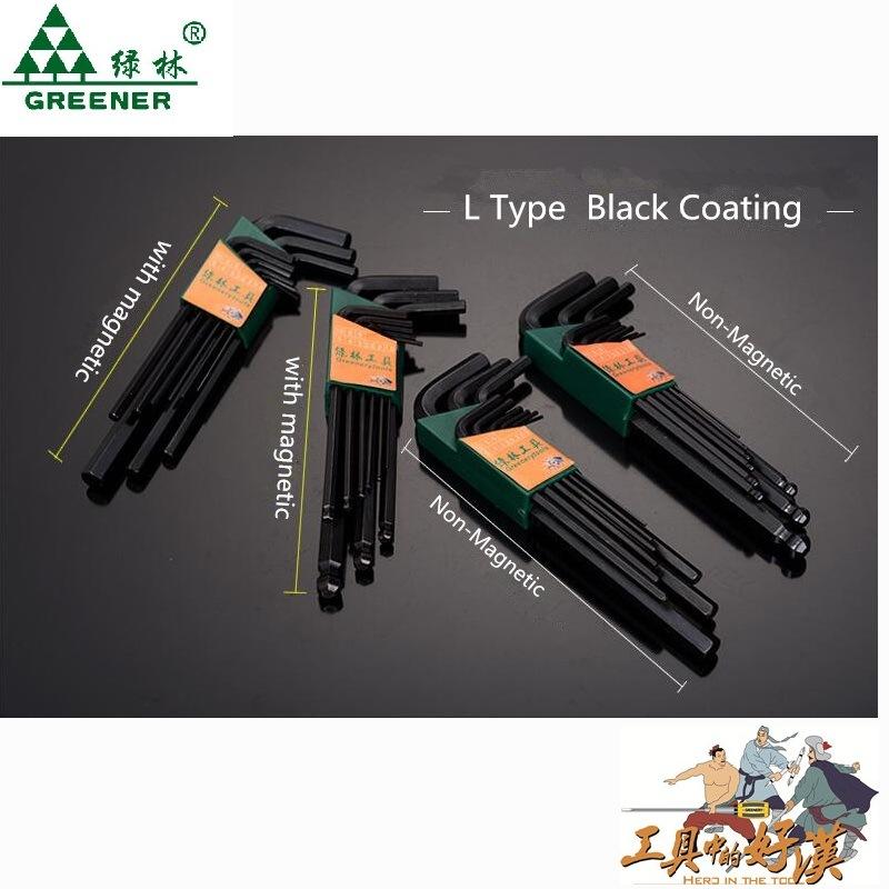 9 PCS Hex Allen Key Set with Long Arm Black Color