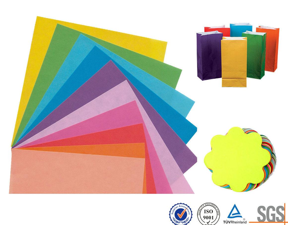 50X65cm Color Paperboard