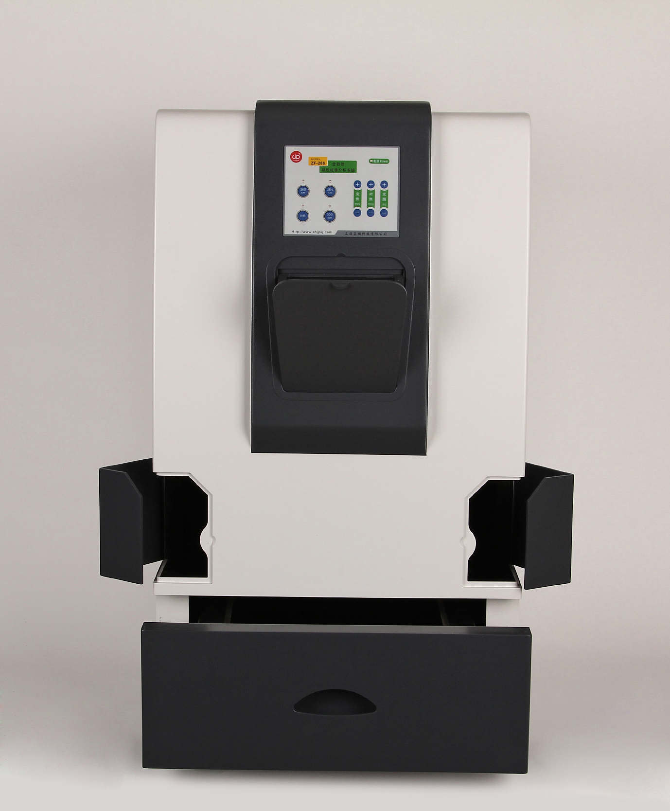 Laboratory High Quality Gel Imaging Analysis System