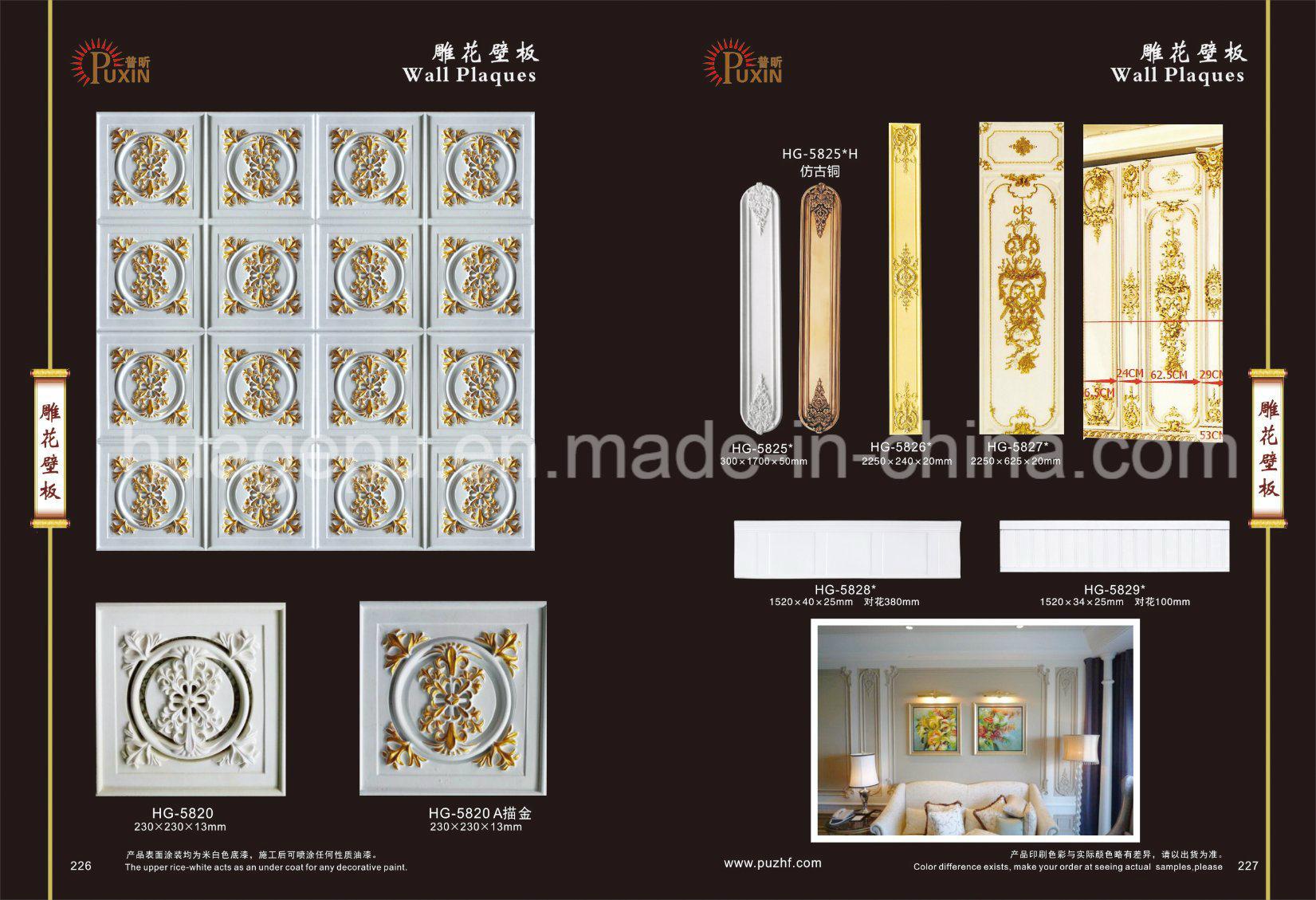 Artistic Polyurethane Wall Plaques for Interior Decoration