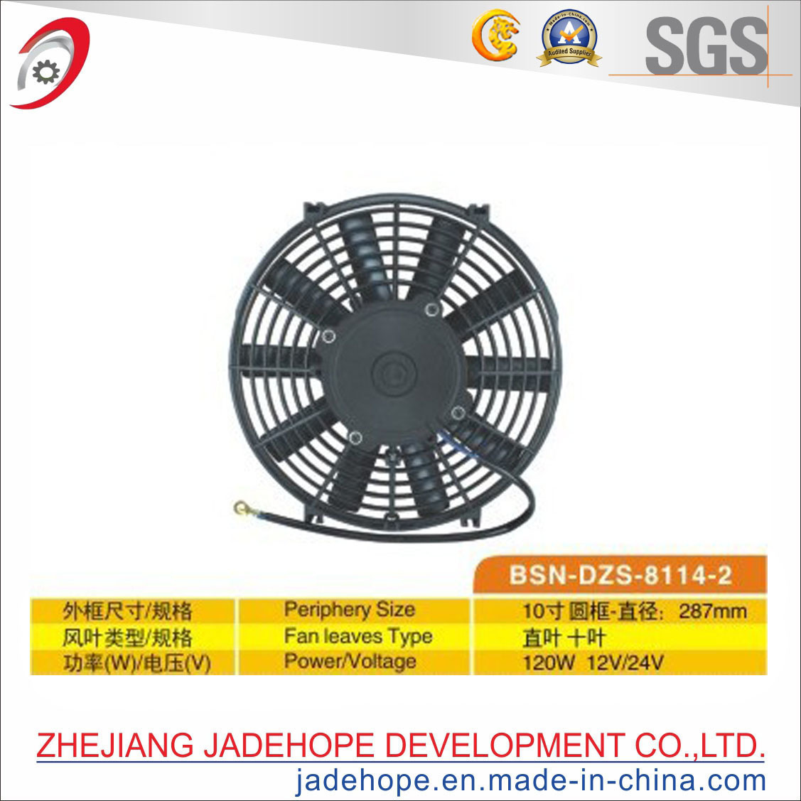10 Inches Cooling Fan for Auto Air Conditioner Parts