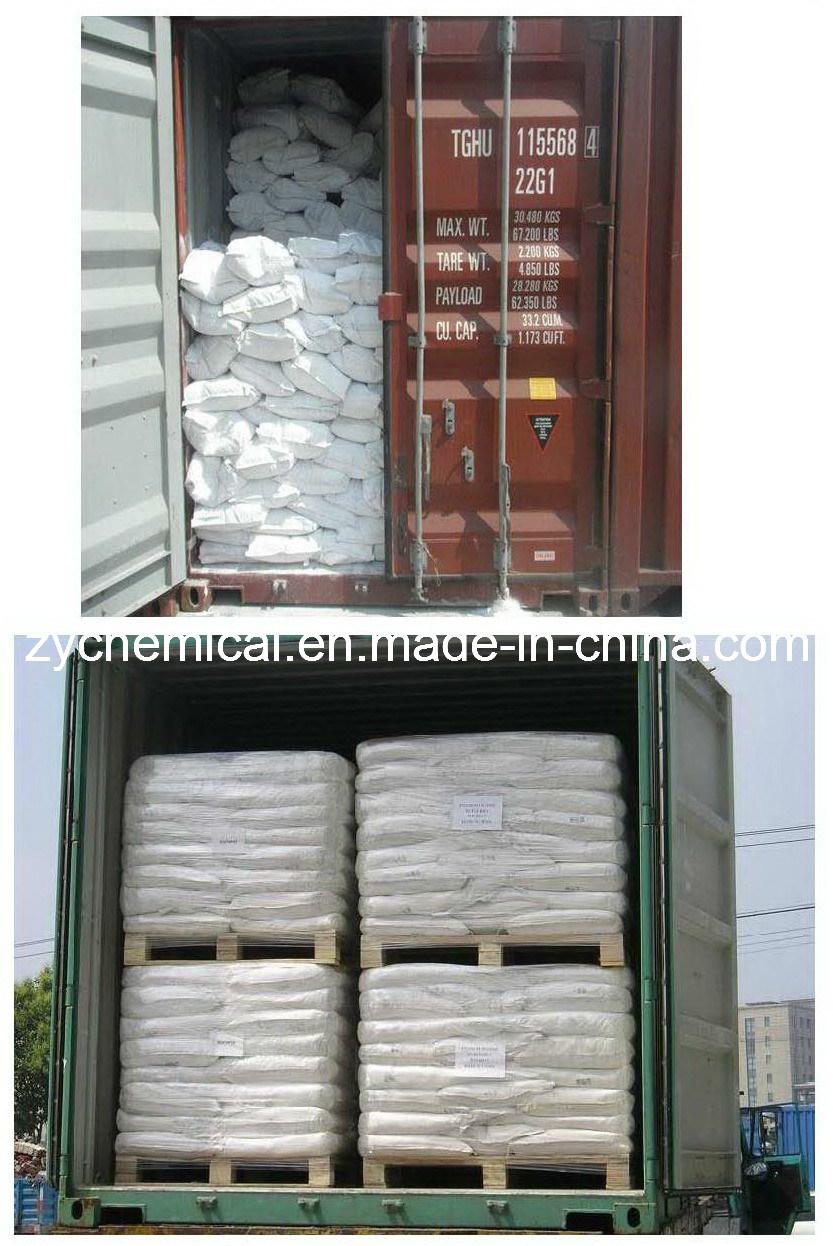 Sodium Tripolyphosphate (STPP) 94% 90%, Hot Sale! Big Quantity Supply!