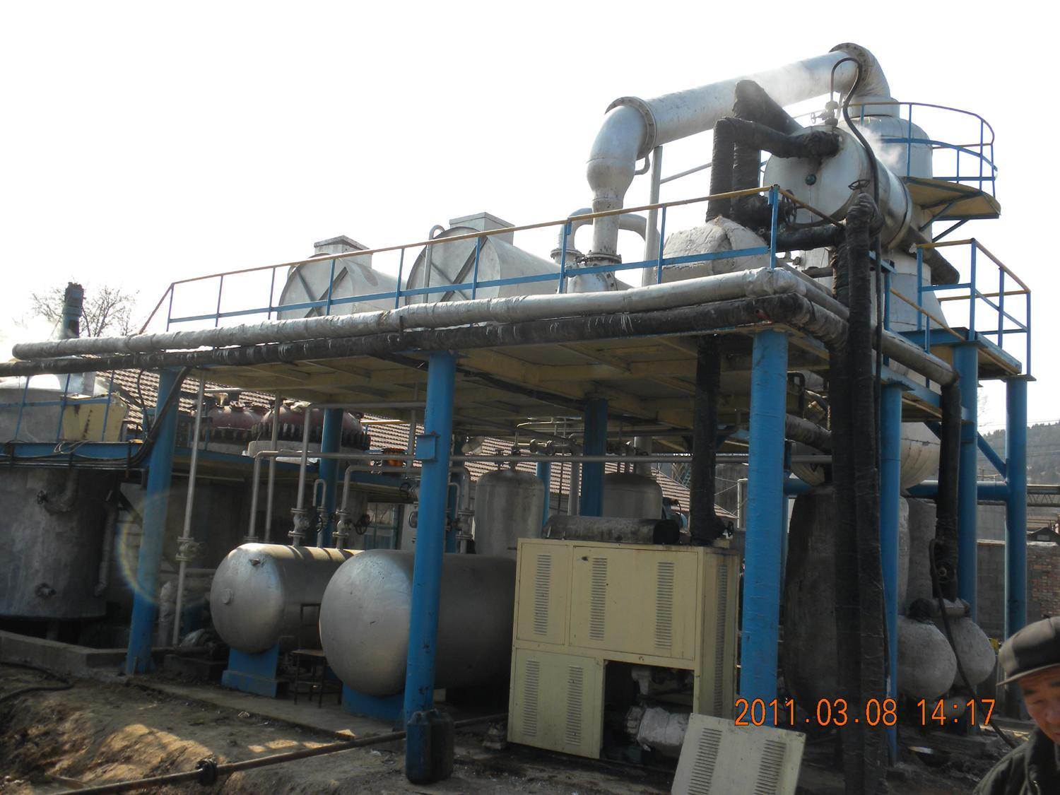 the use of refined oil equipment 2015-10-7 makes use of caustic lye to neutralize the  1 liter of degummed oil was taken into the distillation equipment and pre  the refined oil was then analyzed.