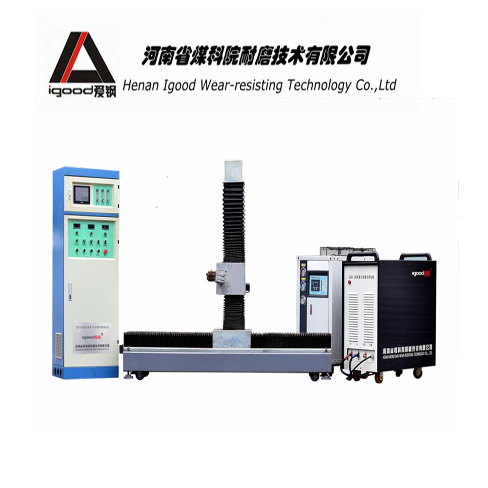 China Manufacturer Igood Plasma Cladding Machine