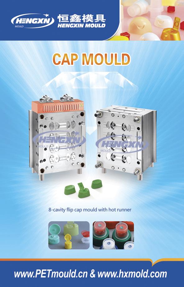 Flip Top Cap Mould (Closure mold)