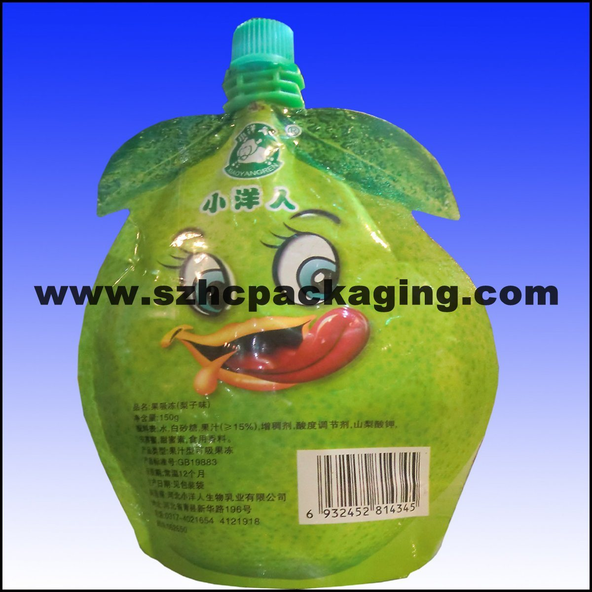 FDA Proved Food Packaging Bag