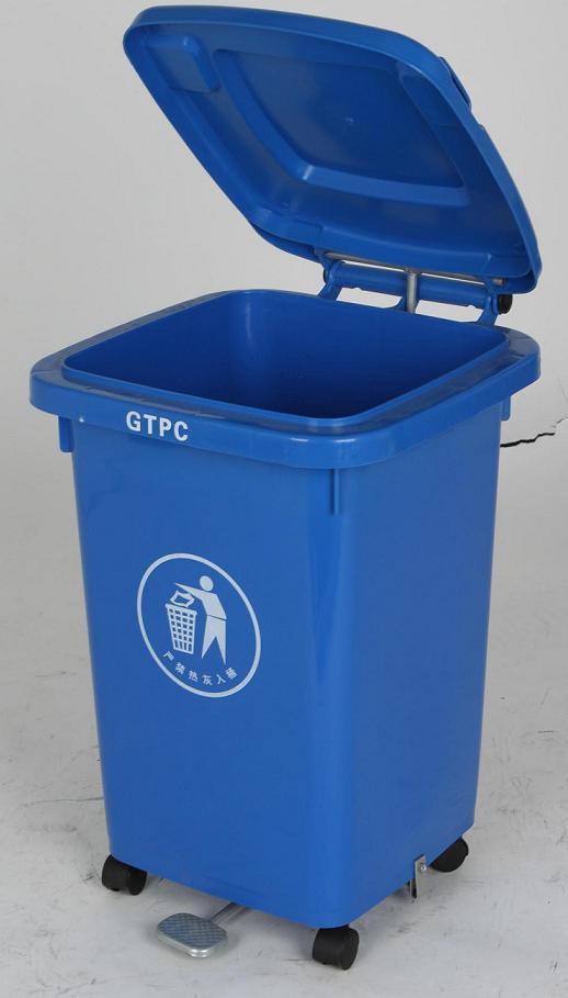 HDPE Plastic Dustbin 50L