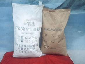 Granular Water Solubable Potassium Sulphate (K2SO4) 0-0-27