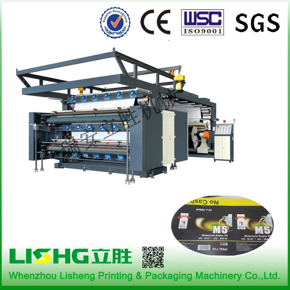 Ytb-3200 High Quality 4 Color Printing Machine for Paper