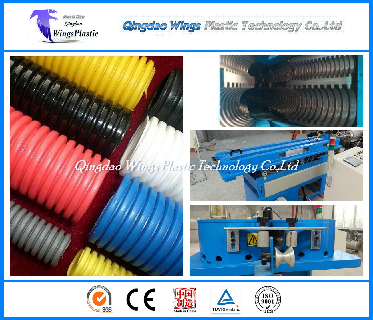 Automatic Corrugated Pipe Production Line / Plastic Corrugated Hose Machine