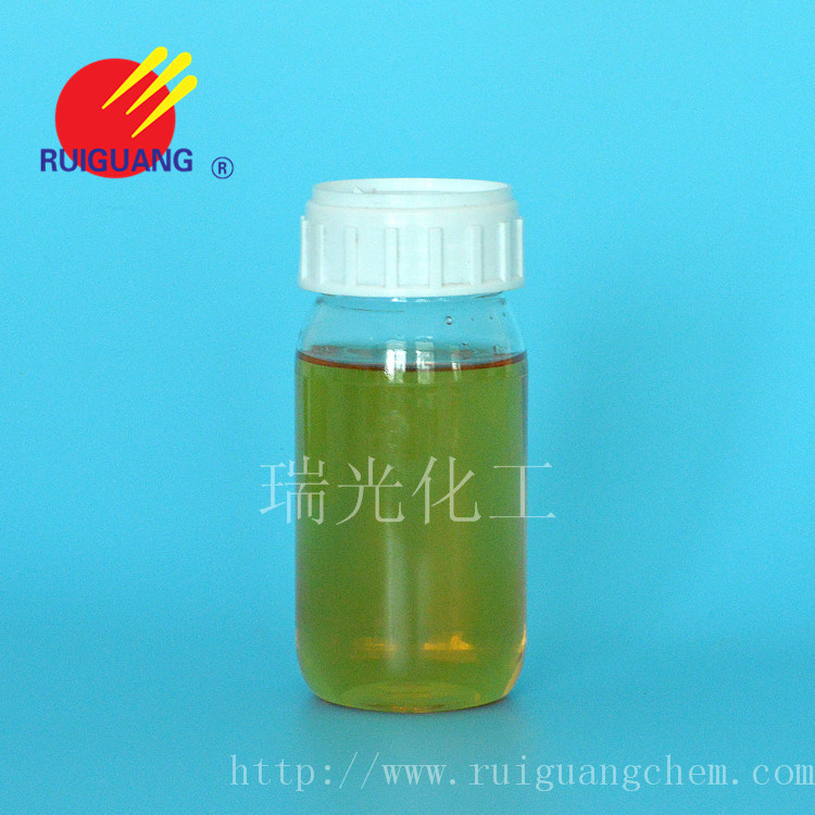 Biocide Mildewcide Water Purificant Rg-GS (RG-F01)
