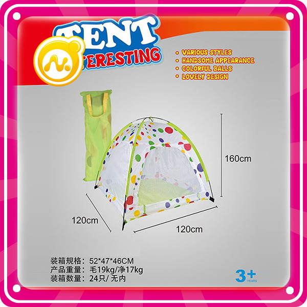 Outdoor Toys Kids Play Tents Circus King with 60PCS Ball Tent