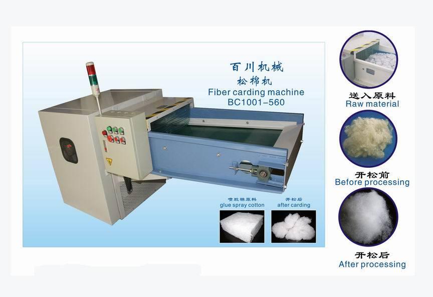 Fiber Carding Machine (BC1001-560)